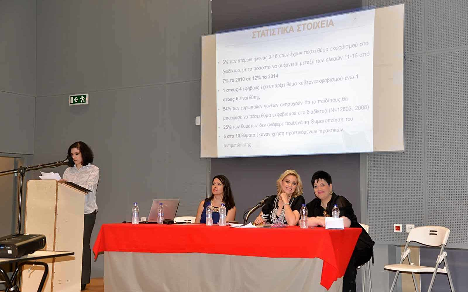 panel-στην-εκδηλωση-Stop-στο-Bullying-από-την-Ε.ΓΥ.ΠΑ.