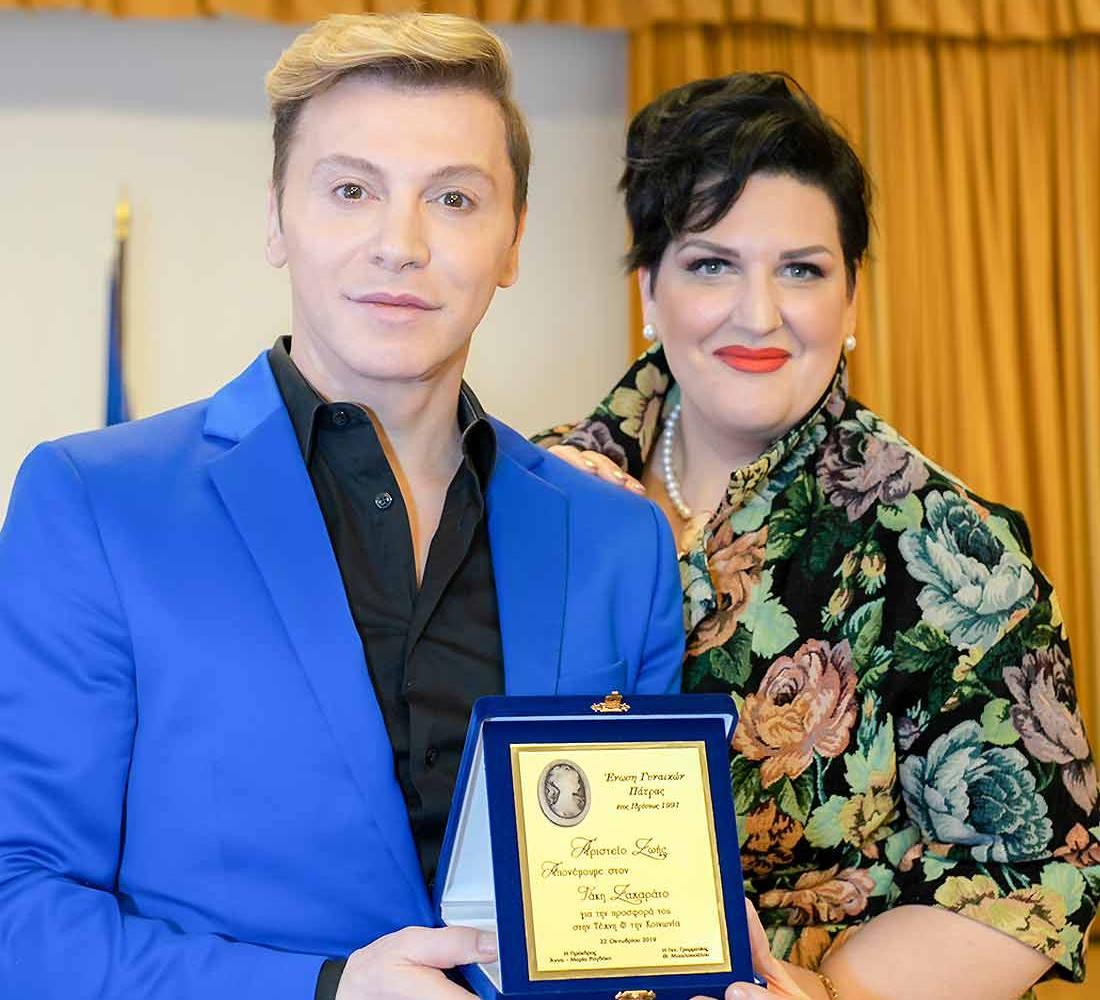 Takis-zaxaratos-with-anna-maria-rogdaki