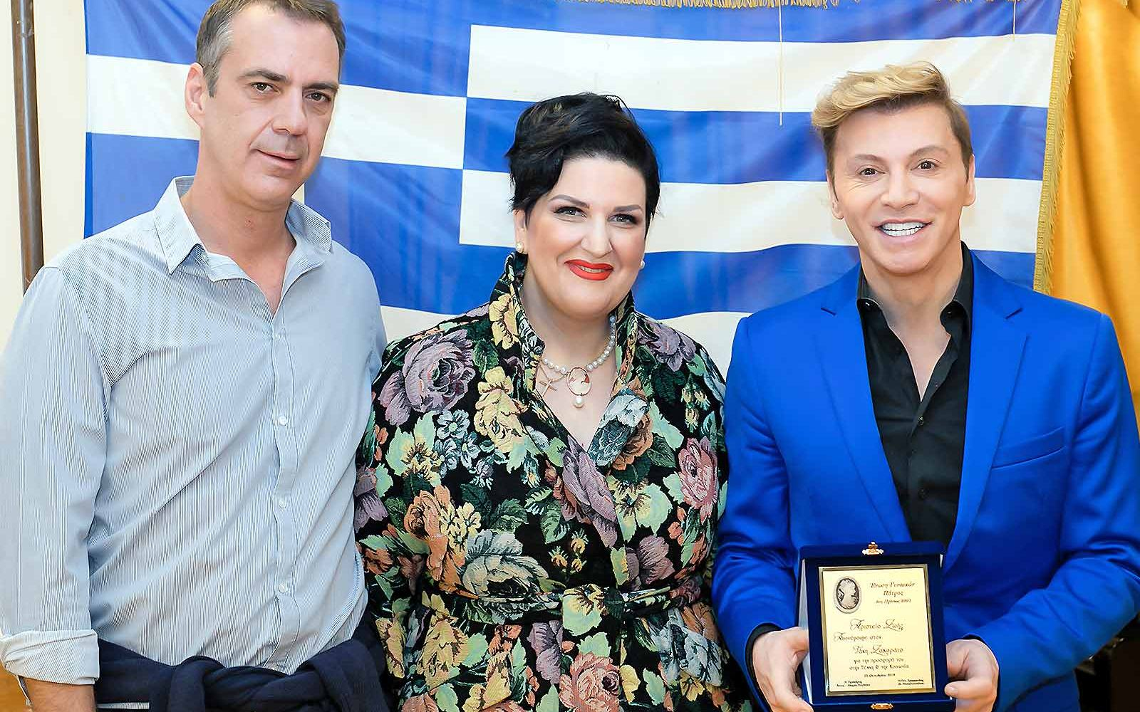 mayor-of-glifada-with-Mrs-Rogdaki-anna-maria-and-Takis-zaxaratos