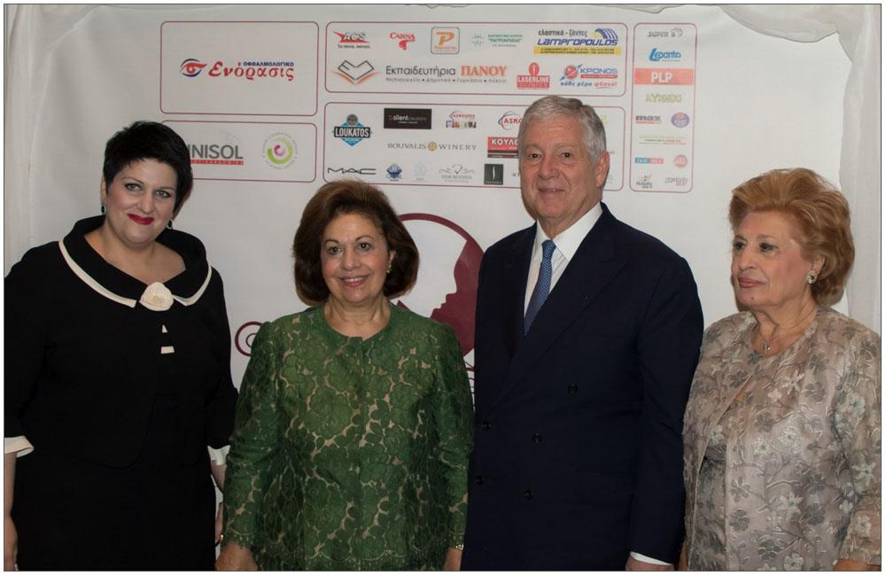 Η πρόεδρος Άννα Μαρία Ρογδάκη με το Πριγκιπικό ζεύγος της Σερβίας και την αδελφή της Πριγκίπισσας κα Μπέτυ Ρουμελιώτη::::The president Anna Maria rgdaki with the Princely pair of Serbia, and the sister of the Princess, mrs. Betty Roumelioti
