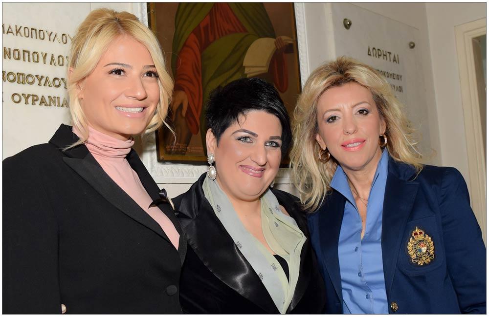 Φαίη Σκορδά, Άννα Μαρία Ρογδάκη, Έλενα Κονιδάρη::::Faye Skorda, Ann Maria Rogdaki, Elena Konidari