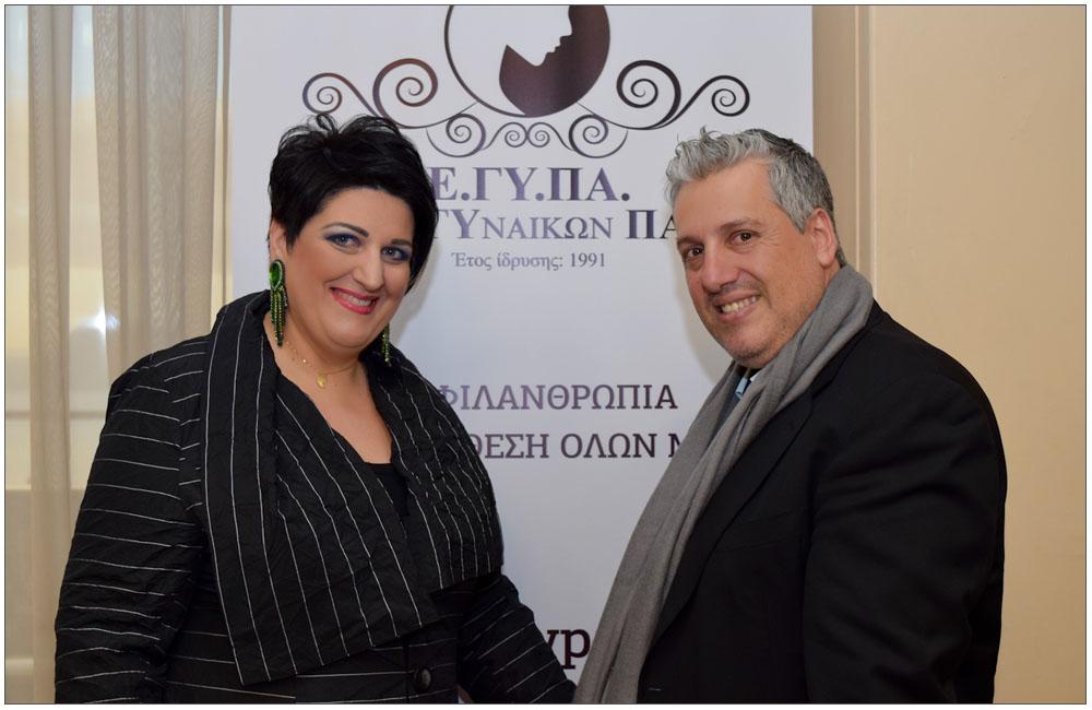 Η Πρόεδρος μας κα Άννα Μαρία Ρογδάκη με τον σύζυγο της κ Γιώργο Διαμαντόπουλο::::Our President Anna Maria Rogdaki with her husband mr Giorgo Diamantopoulo