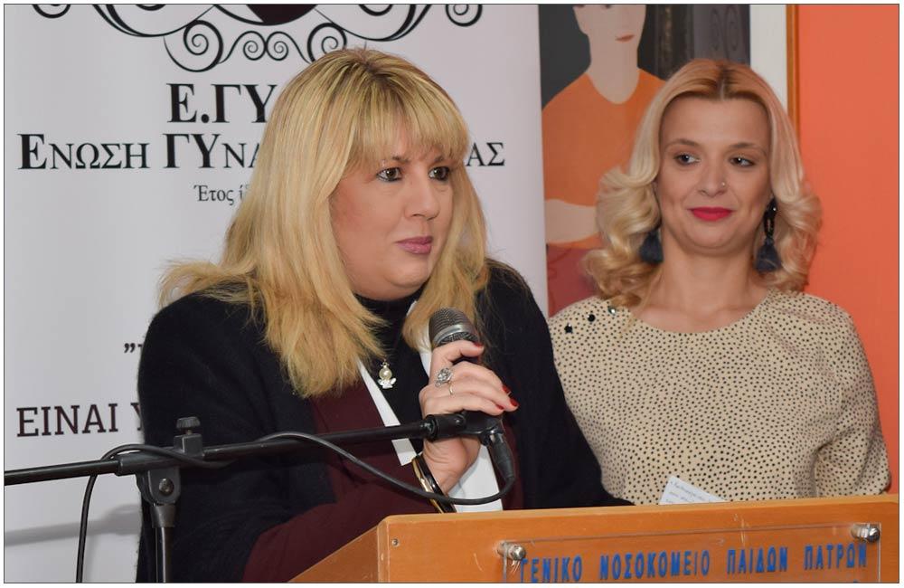 Άννα Μαστοράκου, Πρόεδρος Ιατρικού Συλλόγου Πατρών::::Anna Mastorakou Patras Medical Assiciatn President