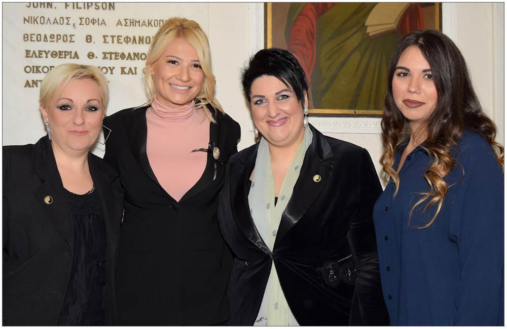 Αντωνία Παπαδημητρακόπουλου, Φαίη Σκορδά, Άννα Μαρία Ρογδάκη, Ειρήνη Μπουκουβάλα::::Antonia Papadimitrakopoulou, Faye Skorda, Anna Mari Rogdaki, Eirini Boukouvala