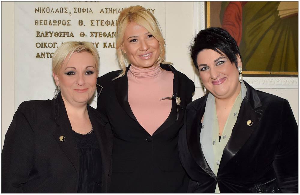 Αντωνία Παπαδημητρακοπούλου, Φαίη Σκορδά, Άννα Μαρία Ρογδάκη::::Antonia Papadimitrakopoulou, Faye Skorda, Anna Maria Rogdaki