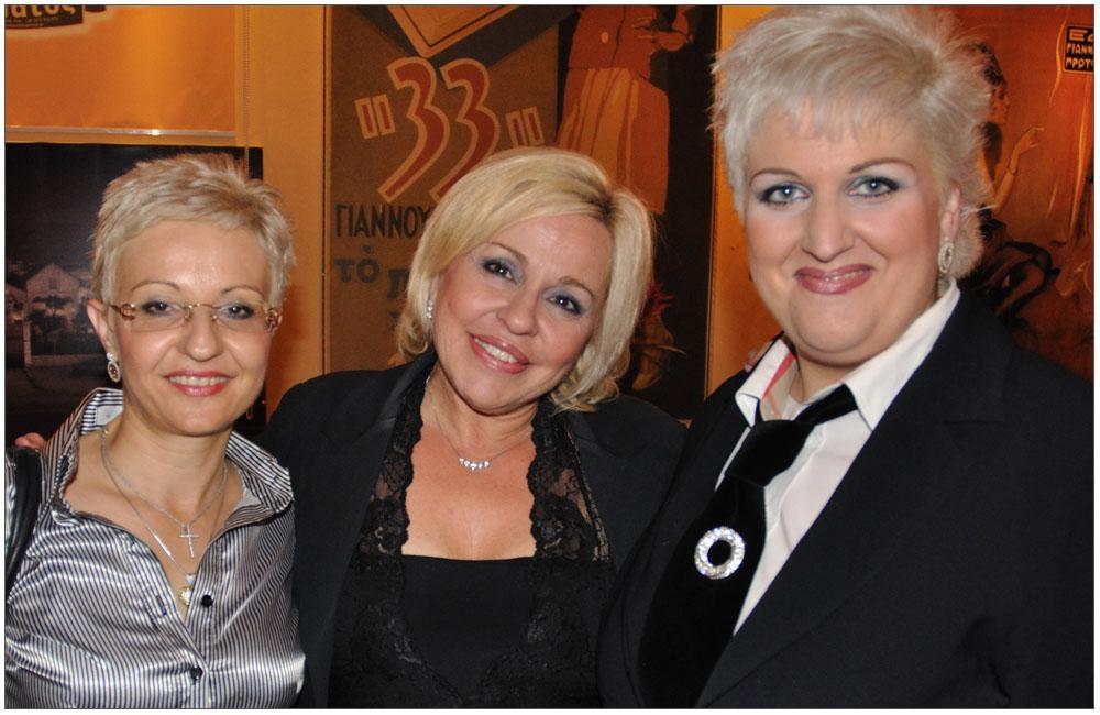 Ελένη Σαράντη, Μπέσυ Αργυράκη, Άννα Μαρία Ρογδάκη::::Elenia Saranti, Bessie Argyraki, Anna Maria Rogdaki