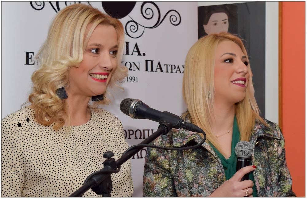 Οι παρουσιάστριες της εκδήλωσης Κων/να Τσεγγενέ και Μαρία Ανδριέλου::::The event's hosts Konstantina Tseggene and Maria Andrielou