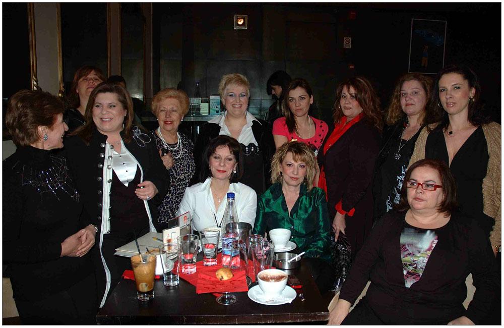 Το νέο ξεκίνημα της Ε.ΓΥ.ΠΑ.::::The new start of Patras Women Union