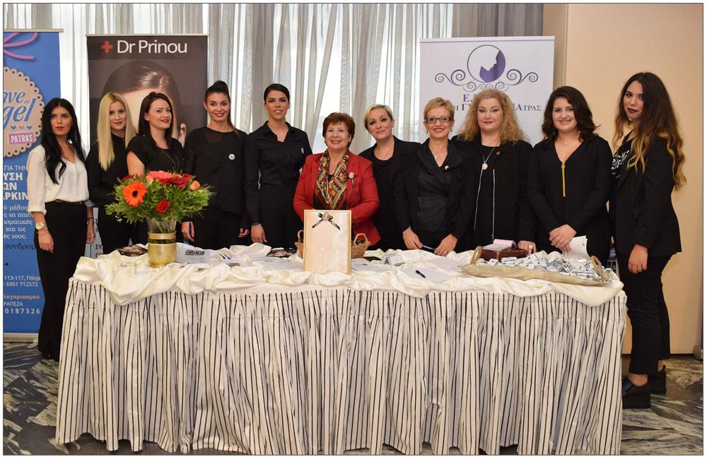 Το περίπτερο της Ε.ΓΥ.ΠΑ. ήταν το πιο πολυπληθές::::The stand of Patras Women Union was the most crowded