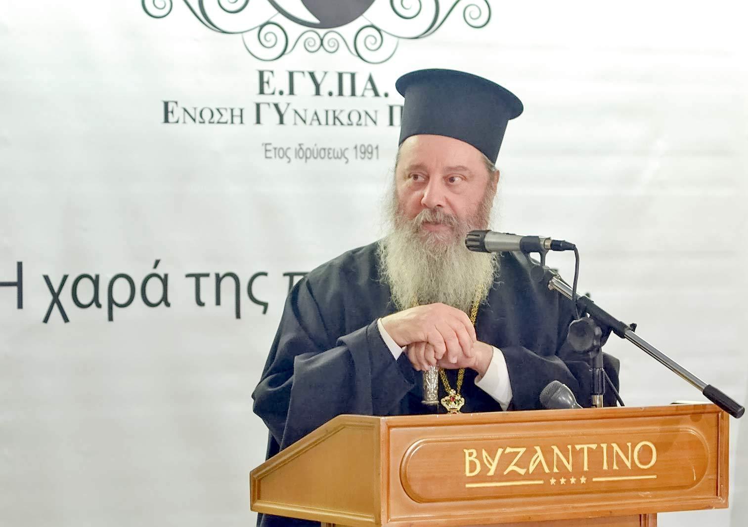 Θεοφιλέστατος-Επίσκοπος-Κερνίτσης-κ