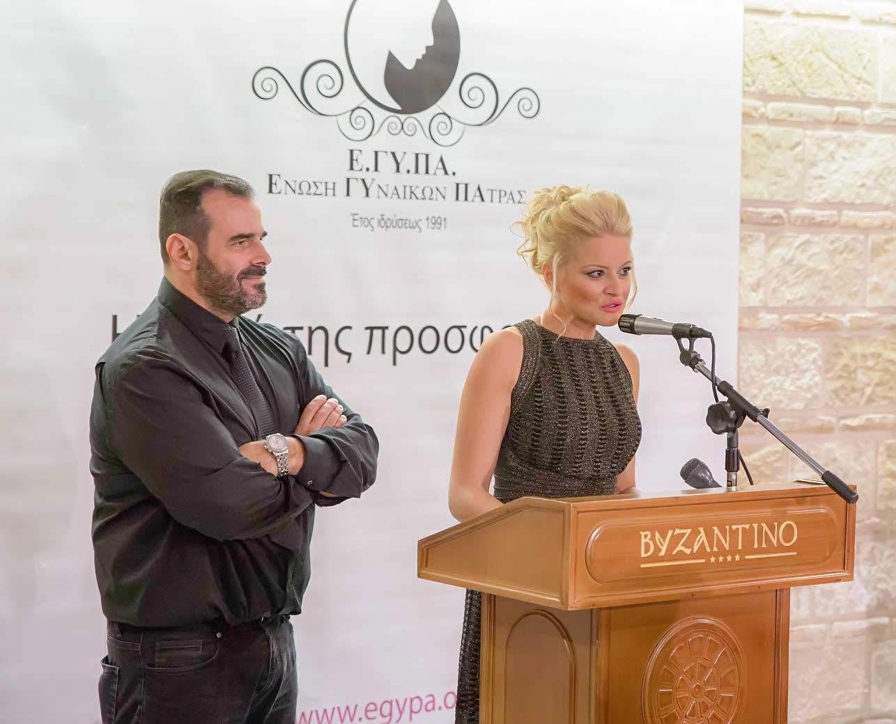 Konstantinos-Flamis-Ahina-Georgakopoulou